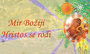 Čestitka za pravoslavni Božić