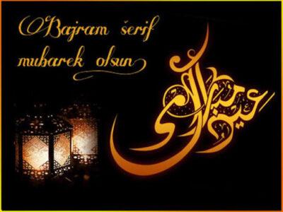 Čestitka za  Kurban -bajram